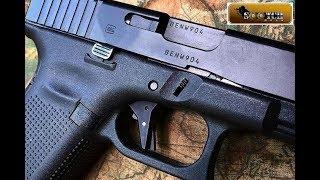 Glock Gen 5 WA Elite Flat Face Trigger