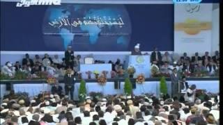 (Urdu) Jalsa Salana UK 2008 - Concluding Address by Hadhrat Mirza Masroor Ahmad - Islam Ahmadiyya