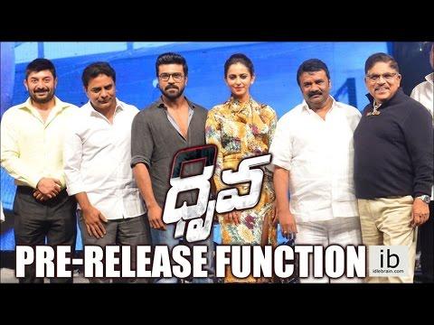 Dhruva pre-release function | Ram Charan |  Rakul Preet Singh