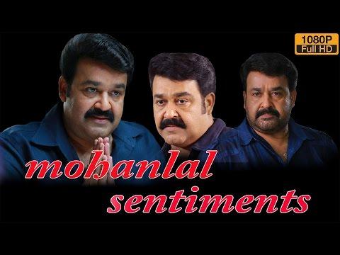 mohanlal sentimental movie scene | mohanlal sentimental movie dialogues | mohanlal movie upload 2016