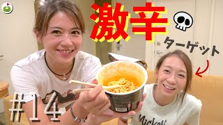 【激辛】プルダックポックンミョンを何も知らないじゅんちゃんに食べさせてみた!