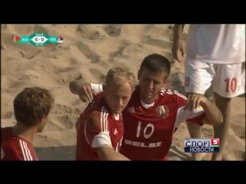 Сюжет Беларусь-5 о матче Беларусь 8:1 Сербия