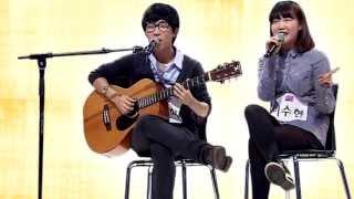 Akdong Musician - Don