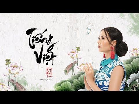 [Lyrics Video] Tiếng Việt - Võ Hạ Trâm  I Vo Ha Tram Official