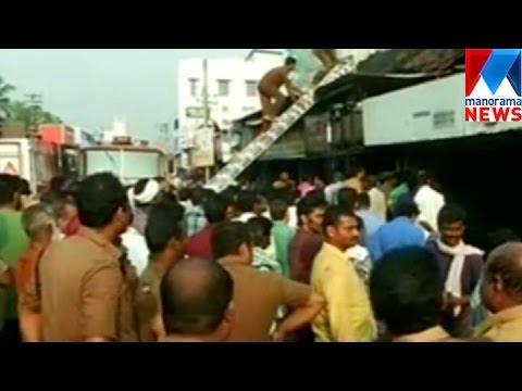 Kollam Chinnakkada fire leads huge damage | Manorama News