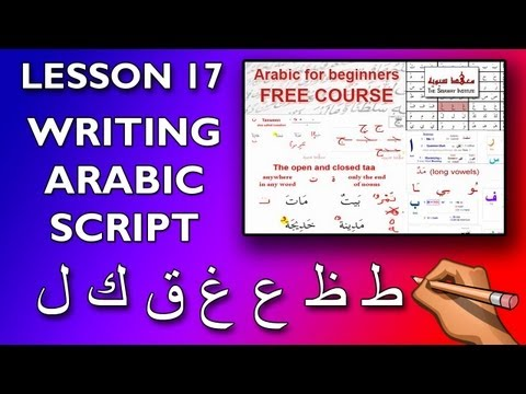 88 Arabic Proverbs: Original Arabic and English Translations