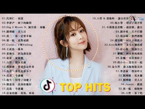 華語人氣排行榜 top 100 - kkbox|2019年超好听的歌曲排行榜|JC、GEM 鄧紫棋、家家、Jay Chou 周杰倫、Joker Xue 薛之謙
