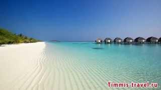 Мальдивы горящие туры, Мале Мальдивы отели, Мальдивы туры цены.