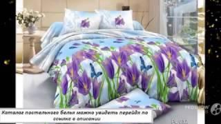 постельное белье сатин жаккард купить в москве(, 2017-04-19T17:28:25.000Z)