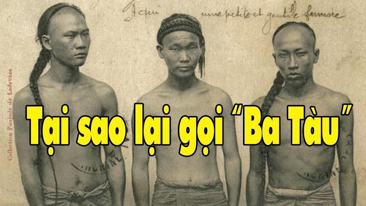 Tại sao lại gọi người Việt gốc Hoa là Ba Tàu?| Ký Ức Sài Gòn