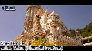 Jatoli Shiva Temple, Solan, Himachal Pradesh
