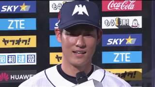 ホークス・バンデンハーク投手・塚田選手・上林選手のヒーローインタビ...