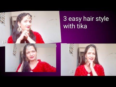 shadi party ke liye hair style|hair style|3 easy hair style with tika|khud se banaye hair style ...