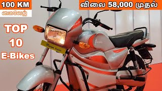 Top 10 Best EBikes in India - PART 2 | Top Upcoming E-Bikes  | Top 10 Best Mileage E-Bike In India