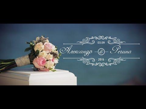 Расходы на свадьбу - mir-