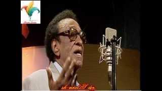 عثمان حسين اغنية عيون الصيد