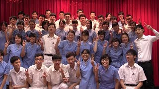 Publication Date: 2018-11-12 | Video Title: 瑪利諾神父教會學校學會就職典禮2014
