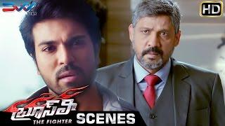 Ram Charan Warns Sampath Raj | Bruce Lee The Fighter Telugu Movie Scenes | Rakul Preet | Thaman