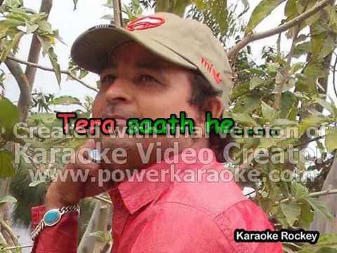 Tera Saath Hai To Mujhe (Lata Mangeshkar) - Pyaasa Sawan, Free karaoke with lyrics