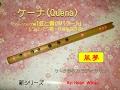 虹と雪のバラード トワ・エ・モワ歌 村井邦彦作曲  by   quena