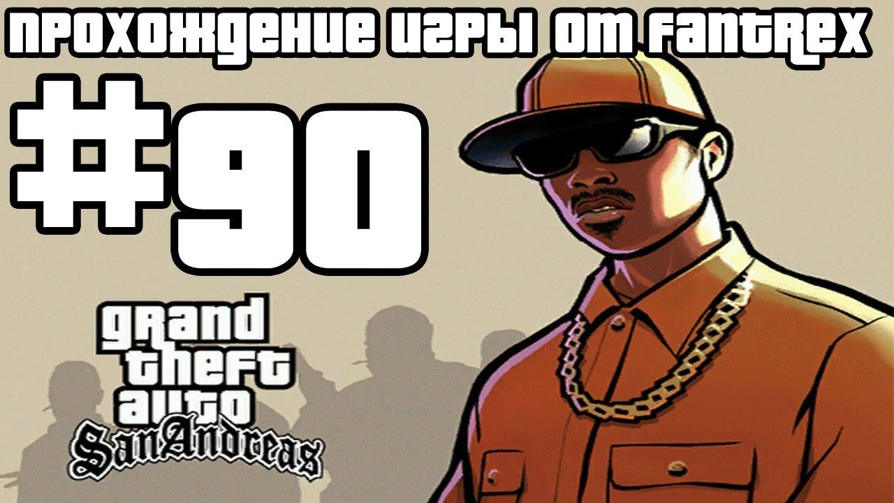 Ограбление казино (русский 2 12 HD) - YouTube