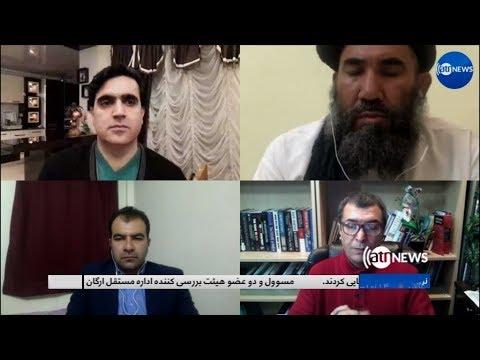 TAHAWOL 1 Feb 2018 | تحول: از سرگیری مذاکرات امنیتی میان اسلام آباد- کابل