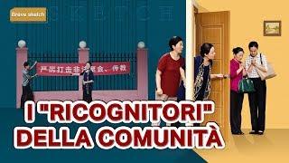 """Video cristiano - """"I """"ricognitori"""" della comunità"""" Il PCC tenta di catturare ogni singolo cristiano"""
