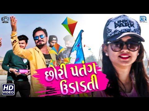 Chhori Patang Udadti - Makar Sankranti Special   Latest Gujarati Song 2019   Full Video