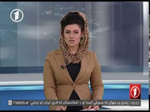 Afghanistan Dari News. 16.03.2017 خبرهای افغانستان
