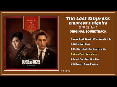 FULL ALBUM || The Last Empress OST