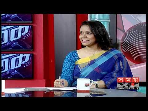 রাজনীতি ও তারকা |  সাম্প্রতিক ভাবনা | Somoy TV Program