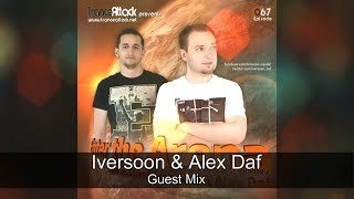 Enter The Arena 067: G:Core! and Iversoon & Alex Daf
