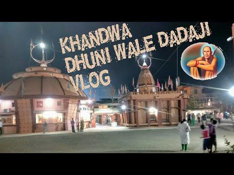 Khandwa dhuni wale Dadaji [Vlog]
