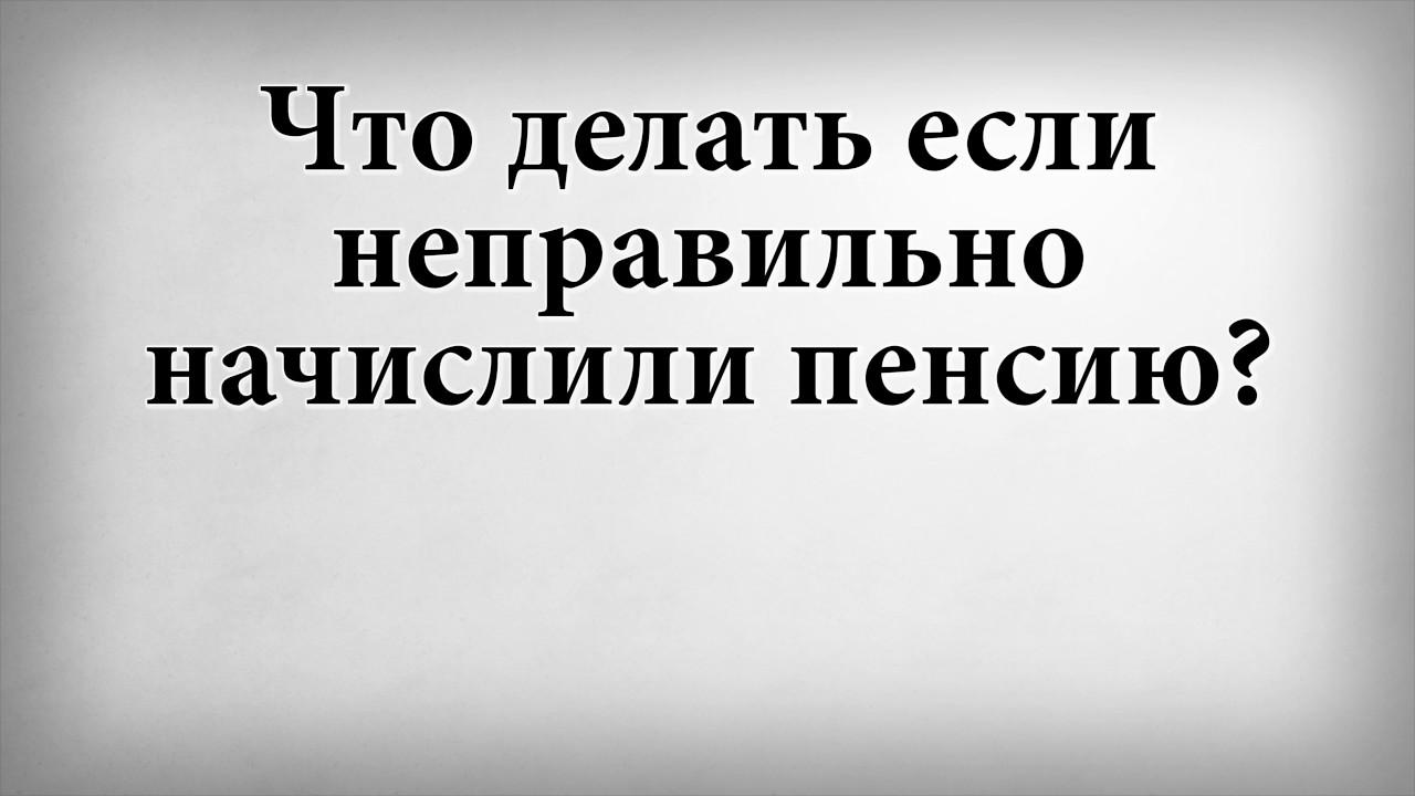 2500 р к пенсии прокурора с июля 2019 г