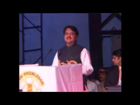 Late Shri Vilasrao Deshmukh