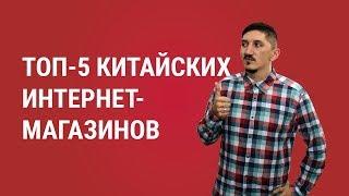 видео Изобилити: русский Таобао