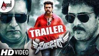 SEIZER | New Kannada HD Trailer 2018 | Chiranjeevi Sarja | V.Ravichandran | Chandan Shetty