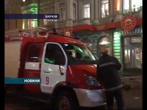 UA:Перший: У Харкові сьогодні переглядають запобіжні заходи учасникам ДТП, яка сталася 18 жовтня