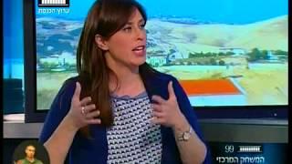 """ערוץ הכנסת - ציפי חוטובלי: """"לא תהיה מדינה פלסטינית; יש אפשרויות רבות"""", 21.6.17"""