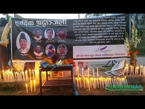 Tourism Sisterhood Nepal Association