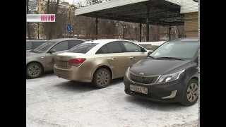 видео Какой штраф за парковку в неположенном месте?