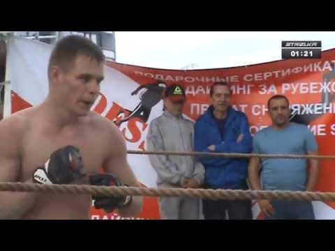 Битва под дождем, Стрелка в Одессе