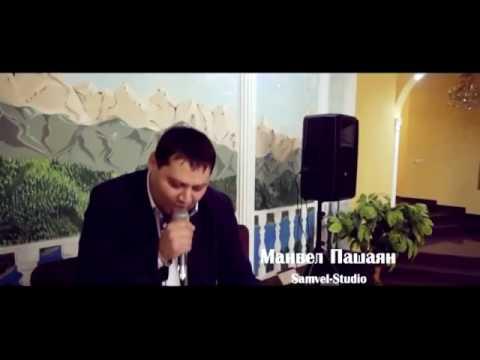 Сущность армянского народа-красть чужое(мейхана  Азербайджанская) и побольше вазелина