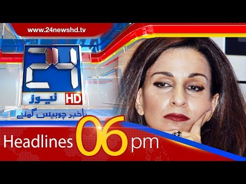 100 Stories in 10 Minutes | 6:00 PM News Headlines | 22 March 2018 | 24 News HD