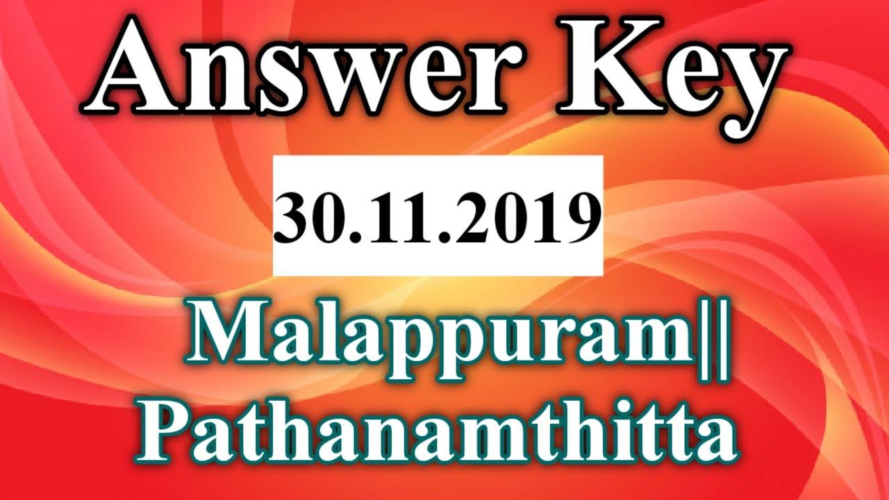 Answer Key link in Description Todays VEO (30.11.2019)Exam ...