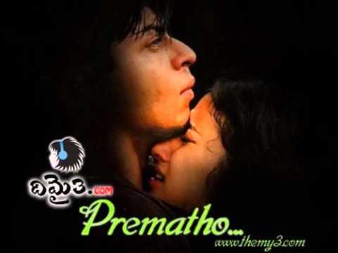 Prematho -O Priyatamaa