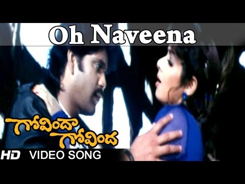 Govinda Govinda Movie | Oh Naveena Video Song | Nagarjuna, Sridevi