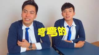 Gambar cover Freshmen 来吧上课啦!第三十五集( 画功1)