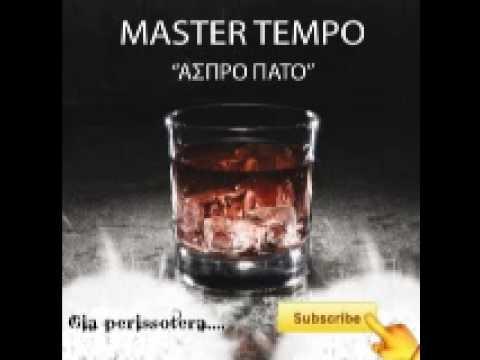Master tempo - Aspro pato new