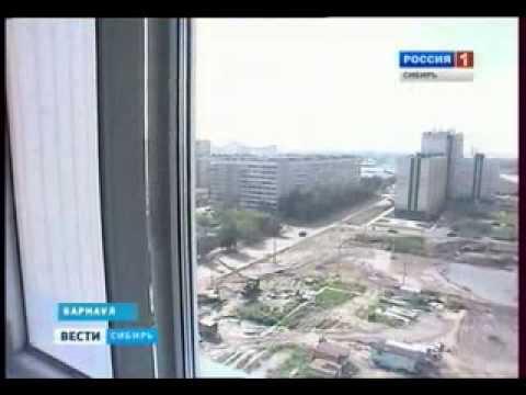 Цены на жилье в Барнауле